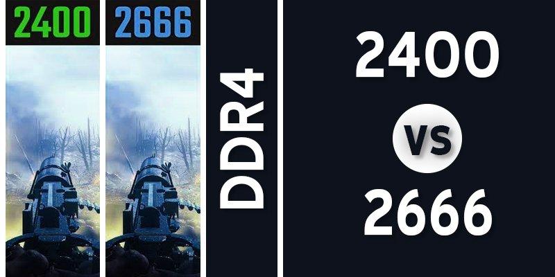 DDR4 2400 vs 2666